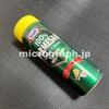 粉チーズの顕微鏡写真
