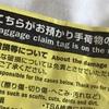 日本にあるややこしさがヒントです。