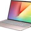 【特価】セール情報:ASUS VivoBook S15【数量限定】