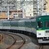 京阪5000系、2020年までに引退へ