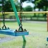 【単調な遊びから脱出】公園巡りプチ旅のススメ 【子供との遊びに飽きない方法】