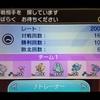 【S1シングル】ヌメルゴンといっしょ【最高2006】