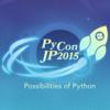 PyConJP 2015に参加してきた #pyconjp