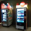 マカオのSIMカード自販機で現地SIMカードを購入してみた件
