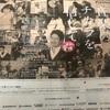新潟県は感染対策を放棄した