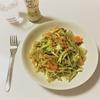 【野菜中心レシピ】ズッキーニと色々野菜のベジパスタ
