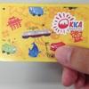 OKICAカードの使えなさは異常。ゆいレールと沖縄バスの偉い人みてるか?