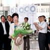 小池新知事、都政改革本部を設置へ 情報公開を徹底