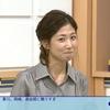 「ニュースチェック11」10月4日(火)放送分の感想
