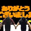 【キャラクターデザイナー志望学生向けイベント】モンストのキャラクター制作の裏側!