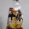 Pascoの十勝バターチョコスティックを食べるのにベストなタイミングとは?