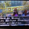 サマディー王国5 〜サソリ討伐1〜