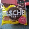 ローソンの新作!バスチーショコラ(バスク風ショコラチーズケーキ)を実食!