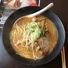 らーめん工房麺太(南城市)炙り味噌ラーメン 730円