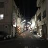 【熱海】夜の渚町を散策する