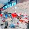 【プサン】オシャレでかわいい雑貨店見つけた!(BUTTER 西面店)