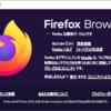 Firefox90 リリース