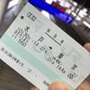 ゴール後【第1回水戸黄門漫遊マラソン レースレポート5】