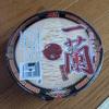一蘭カップ麺