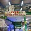 中古市 本日開催です!【ペットバルーン・大阪府・中古引き取り(回収)・中古買取・水槽】