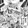 パイキャン増量ペーン☆夏2016 開幕!!!