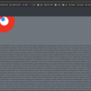 個人のホームページにいのちの輝きを実装した