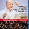 ブラームス:交響曲第1番 / ヤルヴィ(パーヴォ), ドイツ・カンマーフィルハーモニー (2019 Blu-ray)