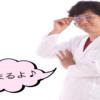 前田さん、熱すぎる容器への思い