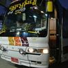 #093 インレーからヤンゴンまで夜行バスで移動してみた。 (2015.12)