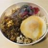 在宅勤務でお手軽な昼食 冷凍食品の進化はすごい! -こんなものまで簡単ランチ 冷凍食品 日本製粉 ニップン ガパオライス-