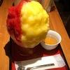 人気のかき氷店「ひみつ堂」で「ゴールデンパイン」「ひみつのいちご」を食べてきました!とても美味しいかき氷でした!