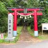 かんなぎ アニメ舞台探訪(聖地巡礼)その1~鼻節神社、多賀城高校~
