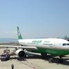 今、台湾桃園国際空港にいます。入国ロビーで友達を待ってます。