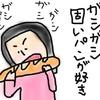 日本のパンは甘すぎる?外国人が日本の食パンを食べてみた反応