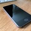 iPhoneSEを愛用し始めて1ヶ月。やっぱりスマホはこうでなくちゃいかん