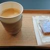 『さきがけNewsCafe』:バス・電車?待ち時間を穏やかに。低価格で落ちつけるカフェあります。