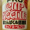 カップヌードルPRO 高たんぱく&低糖質(日清食品)
