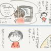 【68】② 思いがけない日本からの一本の電話で、アメリカでの就職活動は予想外の展開に(その2)