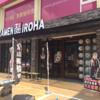 麺家 IROHA 台湾で食べる日本らーめん