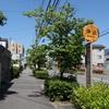 石在町(西宮市)※阪神バス