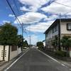 フリーランス2ヶ月目、東京から佐賀に移住して感じたことあれこれ