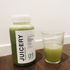 【juice cleanse】1日目:本日2回分のジュースレシピ