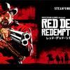 【PC版】レッド・デッド・リデンプション2が12月6日にSteamで配信開始!