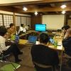 第20回伊勢IT交流会開催しました。