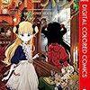 【王様のブランチ・BOOK】(2020年8月29日)高杉真宙さんの本当におススメのマンガ3冊