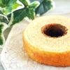 《お菓子とデザイン》パティスリーキハチ、出産祝いにもピッタリ!優しいパステルイエローが可愛いバームクーヘンパッケージなど3選