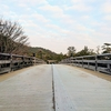 【伊勢神宮】は早朝の、できれば【朔日参り】がおすすめ!【宇治橋】から【内宮】の森を歩く