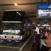 高速バス乗車記録 東海道昼特急 大阪→東京