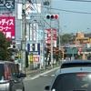 ここは松山♪