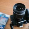 定額給付金で買ったレンズ:OLYMPUS M.ZUIKO DIGITAL ED 17mm F1.2 PRO